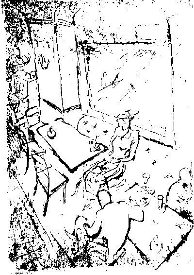 Grosz_1914.jpg