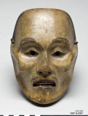 Nô Theater Maske