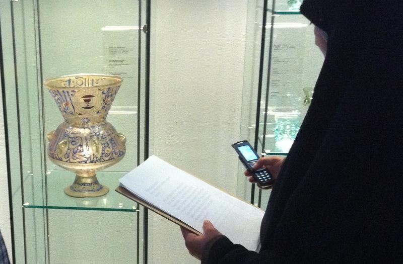 Moscheelampe mit Suren aus dem Koran.