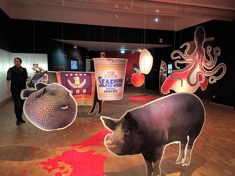 oishii-ausstellung-linden-museum